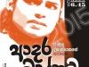 rangahala-lk-stage-drama-13