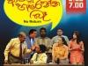 rangahala-lk-stage-drama-52