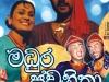 rangahala-lk-stage-drama-56