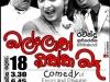 rangahala-lk-stage-drama-64