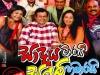 rangahala-lk-stage-drama-67