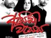 rangahala-lk-stage-drama-68