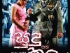 rangahala-lk-stage-drama-70