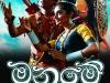 rangahala-lk-stage-drama-72