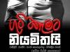 rangahala-lk-stage-drama-77