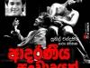 rangahala-lk-stage-drama-83