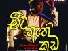 rangahala-lk-stage-drama-85