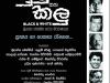 rangahala-lk-stage-drama-87