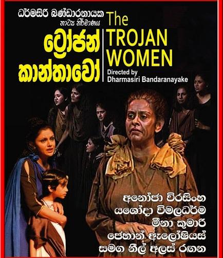 Trojan Kanthawo