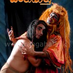Sinhabahu by Prof. Ediriweera Sarathchandra - sri lanka stage drama