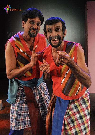 Upali Kannangara New Songs - Sinhala songs free download