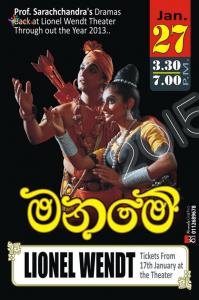 rangahala-lk-stage-drama-21