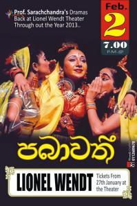rangahala-lk-stage-drama-22