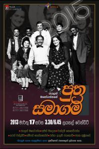 rangahala-lk-stage-drama-7